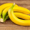 กล้วยหอมสุก