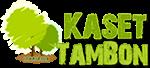 https://www.kasettambon.com/wp-content/uploads/2016/10/kasetTambon-logo.png
